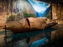 重庆中国三峡博物馆展品打鱼船