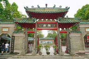 广东佛山祖庙牌楼