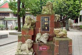 广东佛山祖庙醒狮台石狮雕塑
