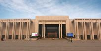 河北省博物馆的建筑外观
