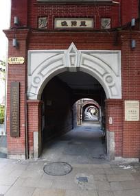 上海淮海中路渔阳里的石库门