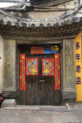 云南建水古城贴对联的门