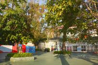 西昌邛海水校校园校舍