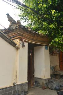 云南建水古城传统居民住宅
