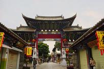 云南建水古城翰林街牌楼