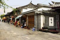 云南建水古城老街街道