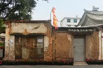 云南建水古城老街土墙老房子