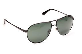 白背景上的墨绿色太阳镜