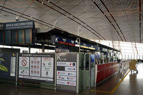 北京机场国际港澳台值机柜台