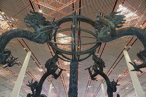 北京机场紫微辰恒浑天仪