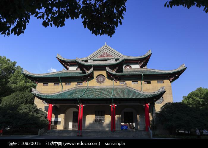 湖南大学老图书馆图片