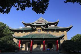 湖南大学老图书馆
