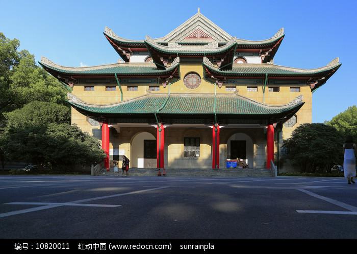 湖南大学老图书馆特写图片