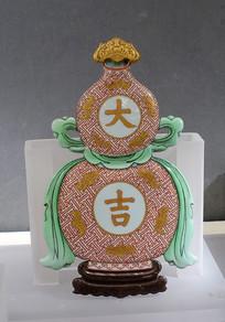 """清代粉彩描金""""大吉""""葫芦瓷板挂屏"""