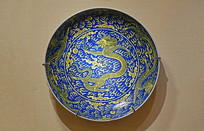 清代蓝地黄彩龙纹瓷盘