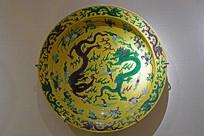 清代素三彩花卉龙纹瓷盘