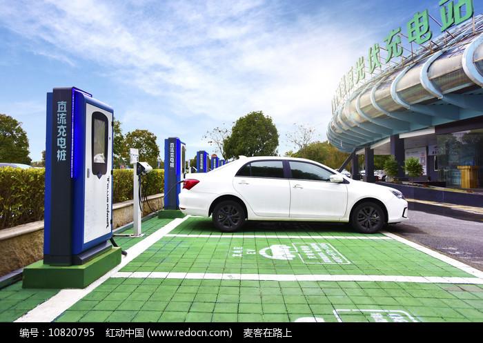 新能源汽车充电站图片