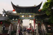 云南建水古城过街牌楼及老街风情