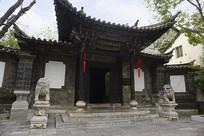 云南建水古城老街老宅院