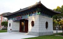 国立上海商学院
