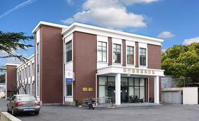 上海财经大学的医疗健康服务中心