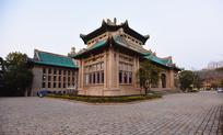 武汉大学的宿舍区建筑