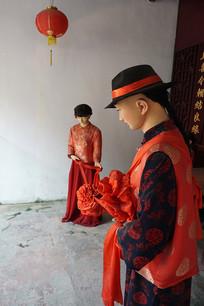 客家婚礼-夫妻拜堂蜡像