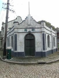 老上海邮局