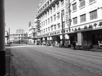 老上海中心商业街