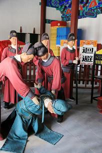 宋代衙役庭审蜡像