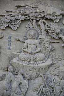 得道成佛佛祖故事浮雕