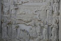 佛祖故事浮雕墙