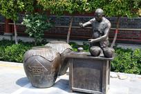 卖酒铜雕像