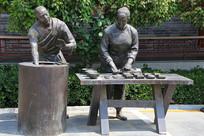卖烧饼的夫妻雕像