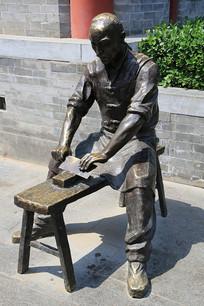 磨刀传统手艺雕像