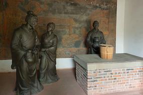 成都临邛古城文君当垆亭雕塑
