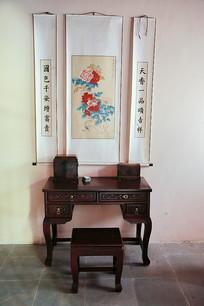 清代家具字画