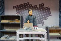深圳鹤湖新居手工作坊-印刷作坊蜡像