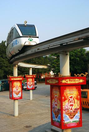 深圳欢乐谷快乐干线