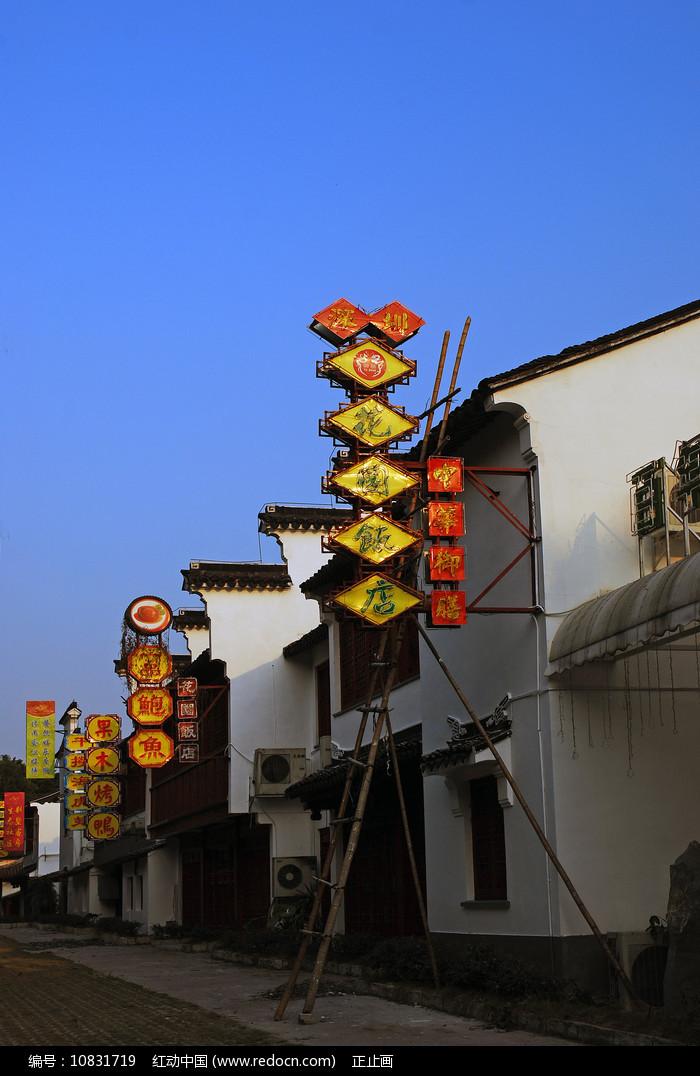深圳锦绣中华餐饮美食街图片
