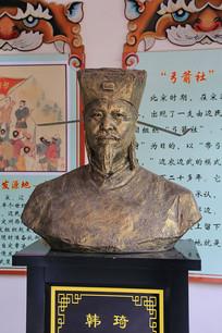 北宋官员韩琦雕像
