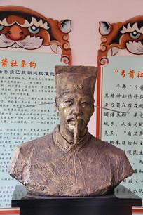 北宋苏轼雕像
