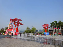 深圳OCT狂欢广场喷泉雕塑