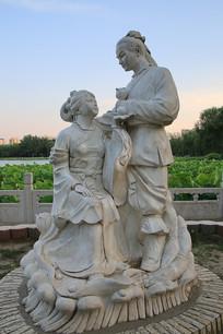 古代情侣石雕像