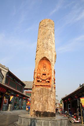 巨树干雕像