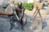民俗补锅铜雕像