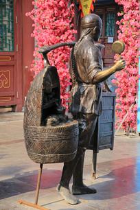 清代货郎担雕像