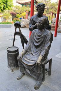 清代民俗理发雕像