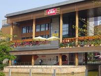深圳欢乐海岸曲水街餐饮店