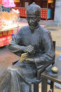 账房老先生铜雕像